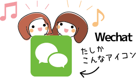 chat-de-sing