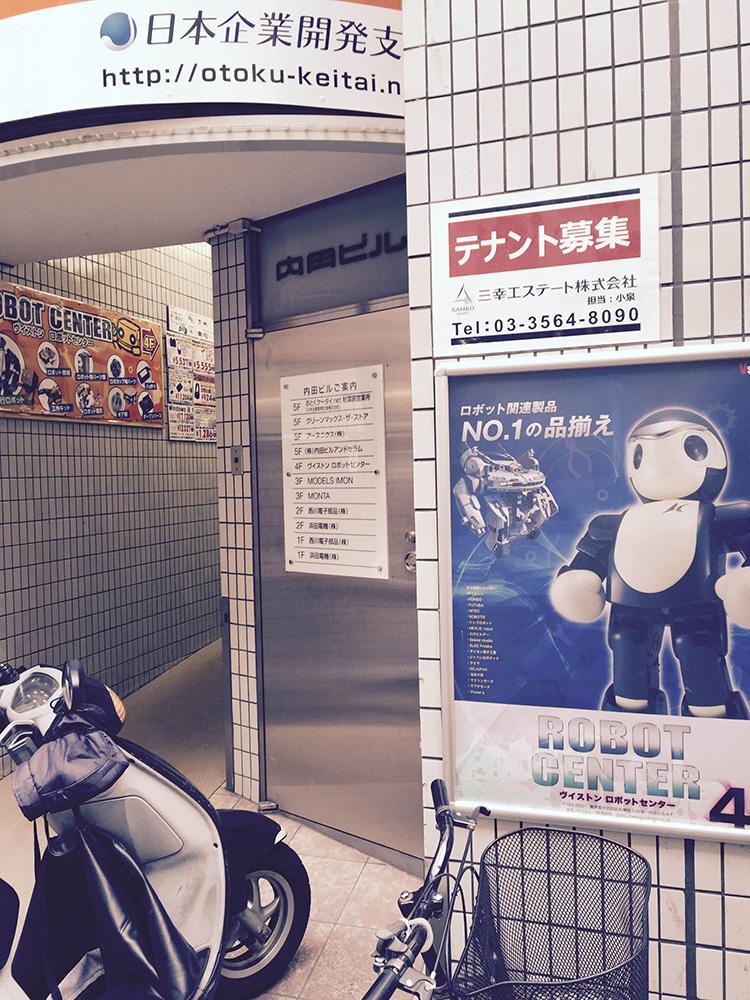 robotcenter