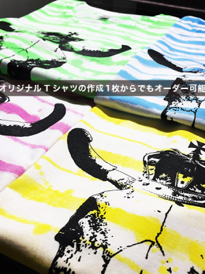 T-Shirt_top