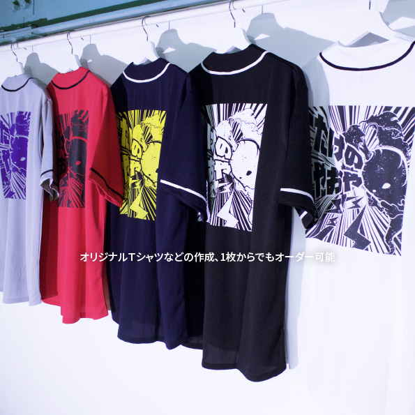 print_order