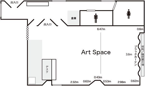 HS-LAB_art_space01
