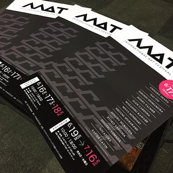 MATⅢ_poster
