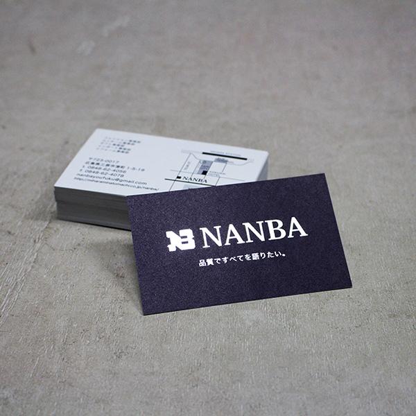 NANBA_card