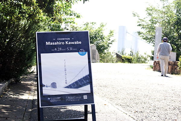 kawabe_01