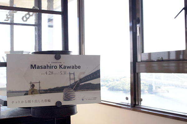 kawabe_03